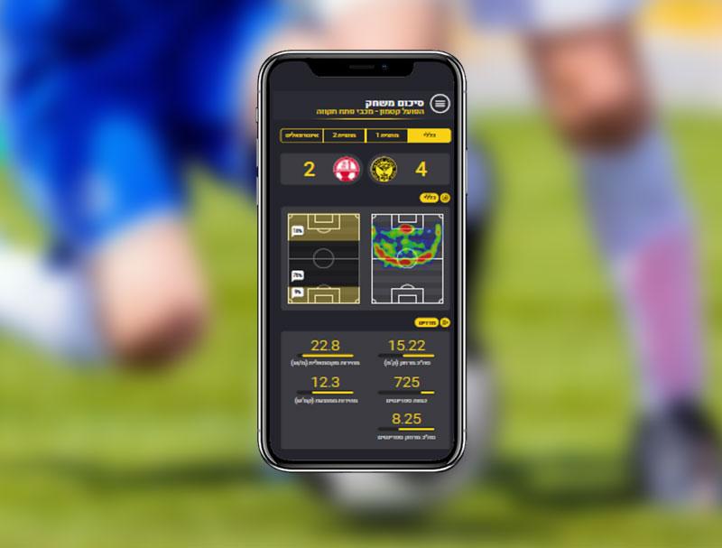 new-ubb-app